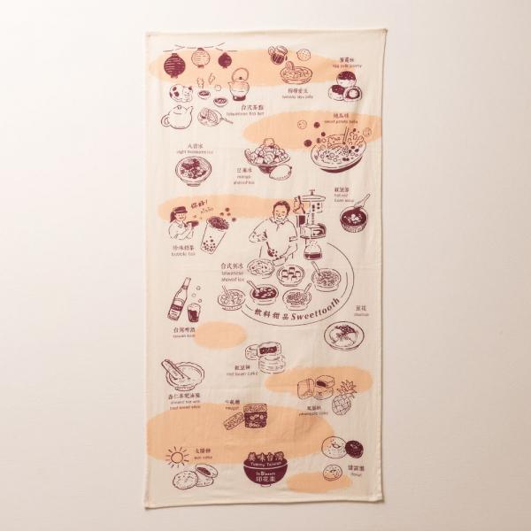 長巾/美味台灣_飲料甜品/紫膚粉 布巾, 手帕, 掛壁裝飾
