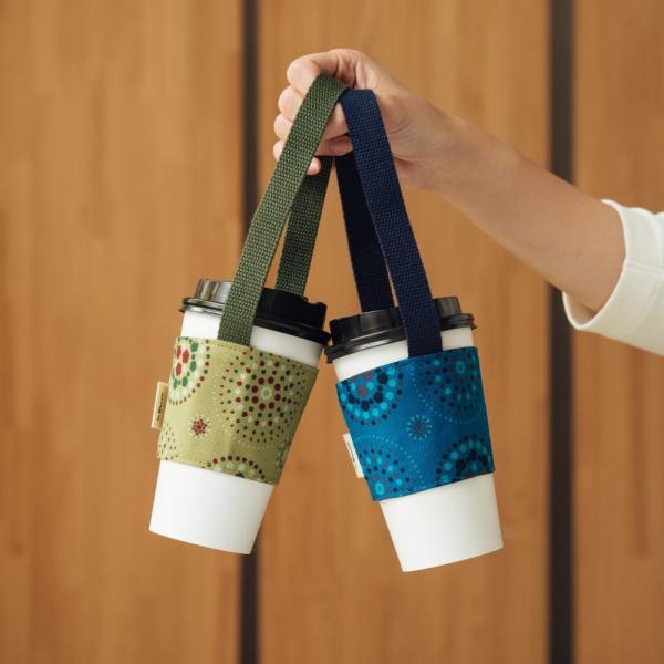 飲料杯提帶兩件組/煙火/星夜藍+灰綠 飲料提袋