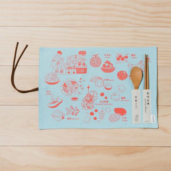 餐墊(含餐具)/美味台灣_水果/清爽橘藍 餐墊
