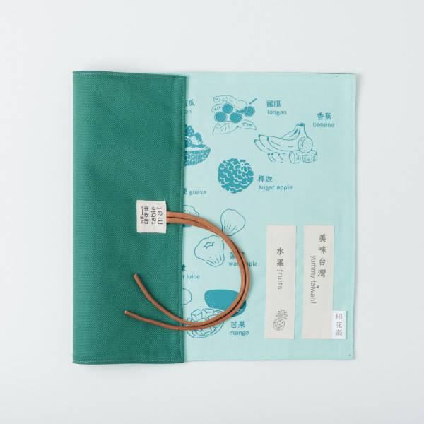 有機棉餐墊/美味台灣_水果/清涼藍綠(附竹纖維環保湯匙筷子餐具組) 餐墊