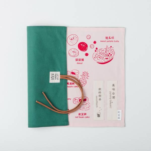 有機棉餐墊/美味台灣_飲料甜品/甜糕粉色(附竹纖維環保湯匙筷子餐具組) 餐墊