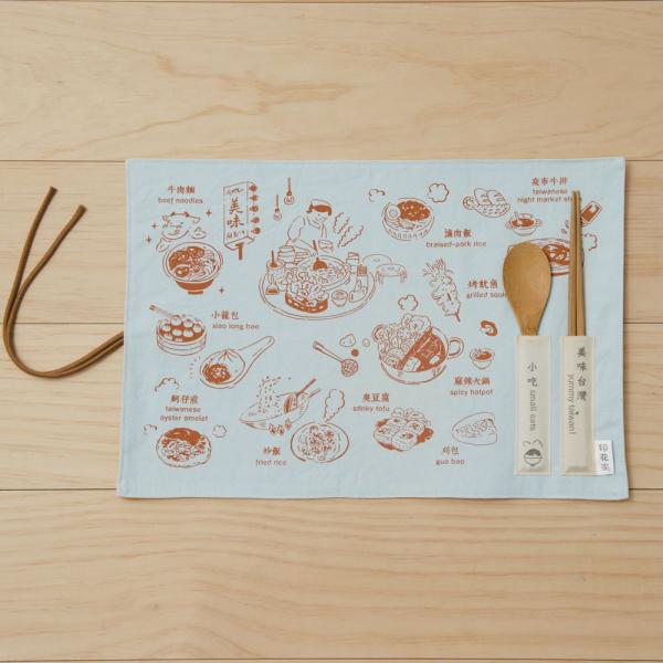 餐墊(含餐具)/美味台灣_小吃/柔藍色 餐墊