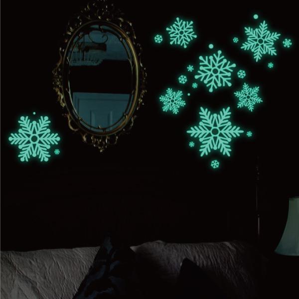 隨變貼-夜光系列 雪花 靜電,無痕,無殘膠,壁貼,居家,辦公,易貼易撕,佈置,夜光