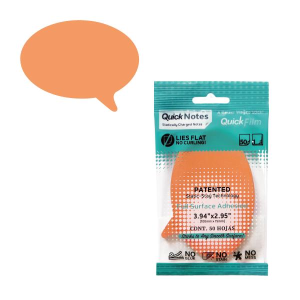 靜電無痕貼平平對話Memo-橘色 Memo