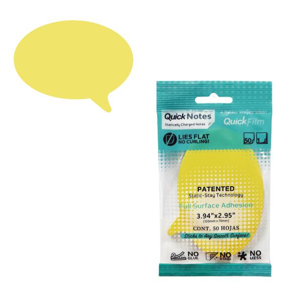 靜電無痕貼平平對話Memo-黃色 Memo