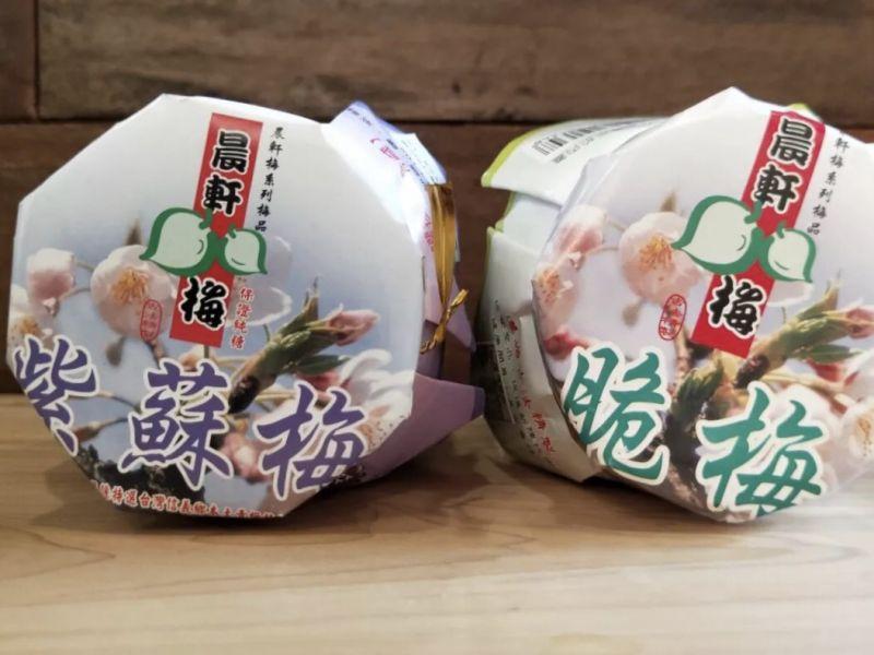 【晨軒梅 古法釀製脆梅+紫蘇梅】  (原料青梅為有機耕作栽種)