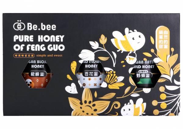 H014-BeBee 龍眼蜜/野蜂蜜/百花蜜 禮盒  3瓶裝  130g/瓶 20x11x7 公分 (龍眼蜜:清新的空氣,純淨的水源,種植於南投中寮世外桃源的龍眼樹,由蜜蜂們一點一滴萃取出甜美的金黃,香氣濃醇、圓潤質順,每一口在舌尖交織出甜美的樂章,讓人醉心於簡單的甜蜜。   天然蜂蜜  蜂蜜
