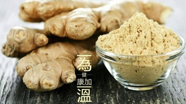 W016溫活百搭薑粉( 30公克/罐) 冬季飲品