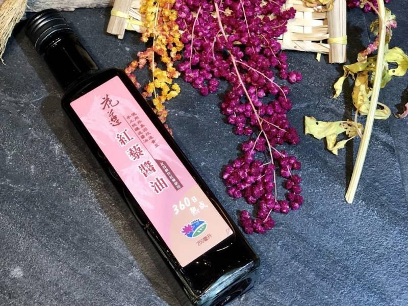 新味 紅藜醬油250ml/瓶(增加了甜菜色素、多了營養且口感回甘,菜色更溫潤) 花蓮