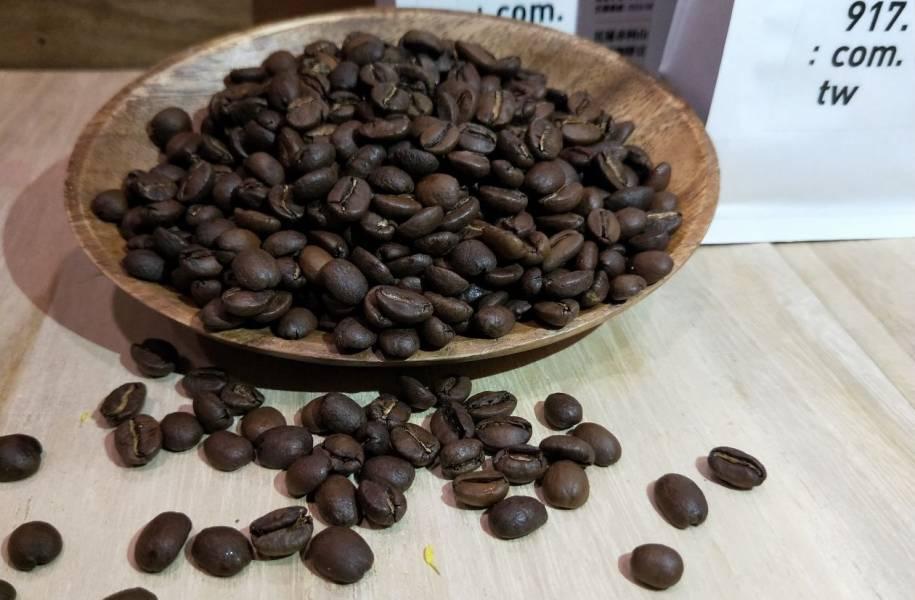 917有機莊園 有機認證 100% 台灣栽種咖啡豆227g /包  , 採中度烘焙  產地:花蓮赤柯山  (多一道發酵程序,風味更有層次) 有機咖啡