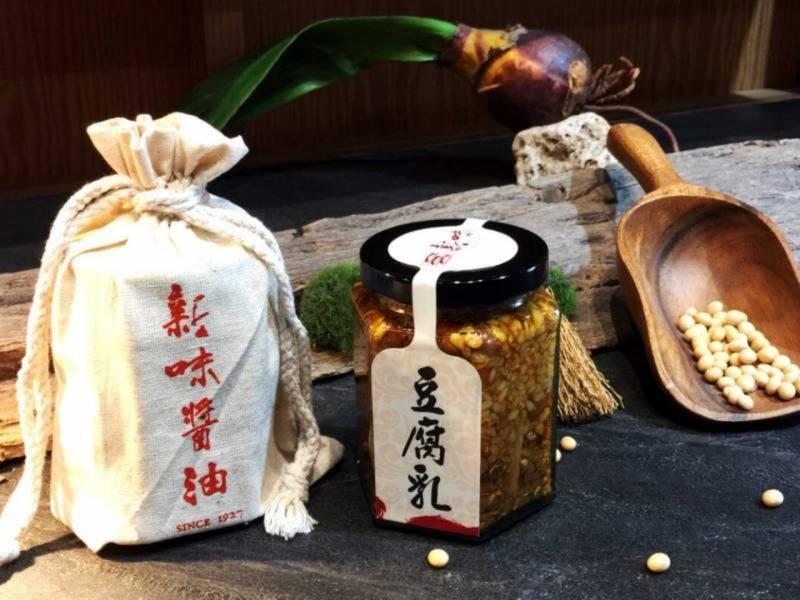 新味豆腐乳280克/罐布袋裝(東方 Cheese,當抹醬也很讚) 花蓮