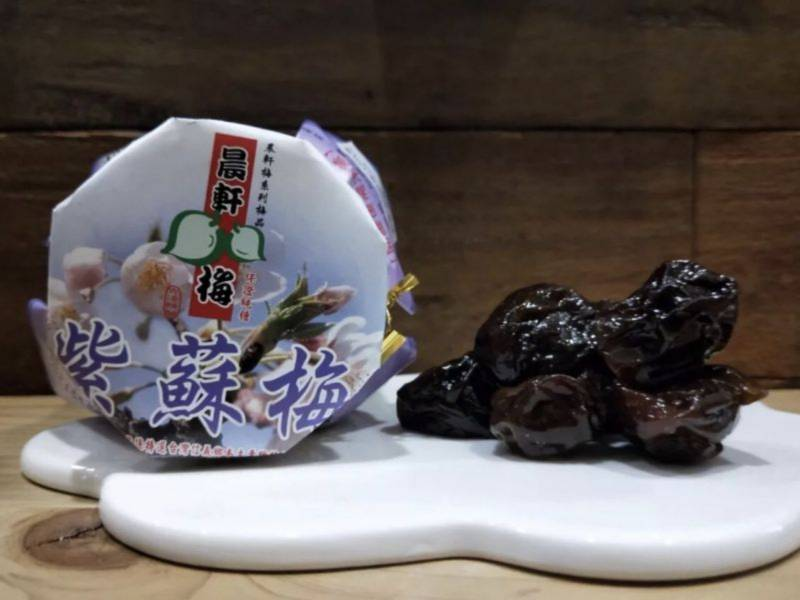 【晨軒梅 古法釀製紫蘇梅】 (原料青梅為有機耕作栽種)