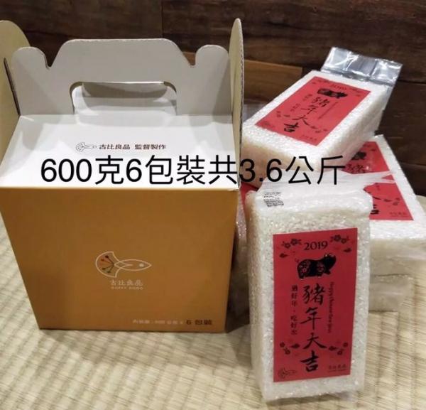訂做企業專屬的禮物/包裝可印Logo_企業契作-台梗16號(珍珠米) 1260kg (預付訂金1元,簽約支付30%)) 花蓮好米,夏俊傑,綠生自然米,稻米,白米,優質好米