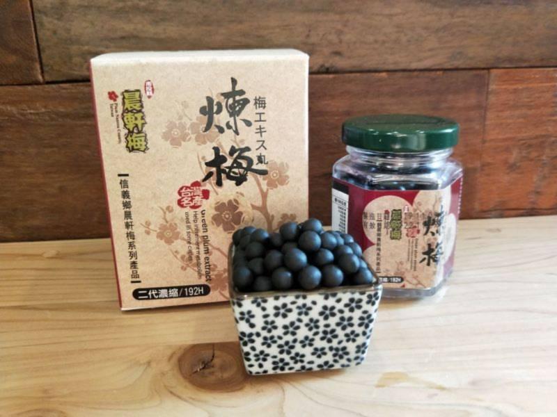 M004 古法釀製 煉梅(台灣產的青梅小、果肉少,20顆青梅才能煉製1粒煉梅)