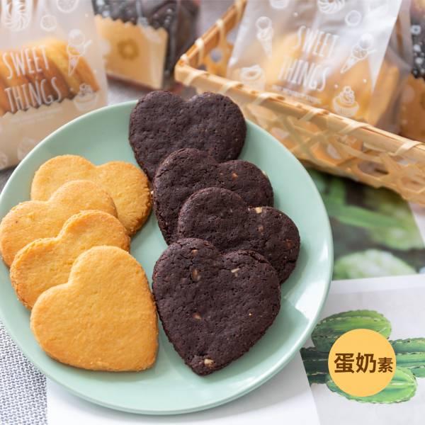【生酮】經典軟餅乾 台北美食,信義區,生酮甜點,巧克力,蛋糕,健身美食,生酮飲食,低碳,餅乾
