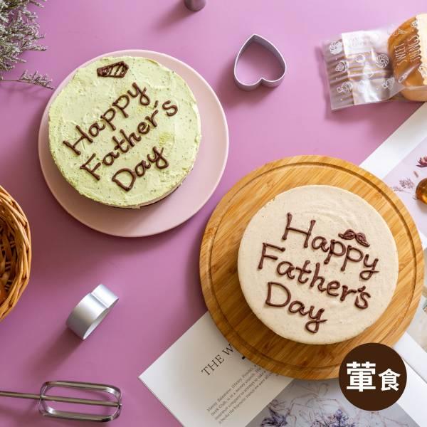 生酮蛋糕推薦|抹茶歐蕾 台北美食,信義區,生酮甜點,巧克力,蛋糕,健身美食,生酮飲食,低碳,母親節