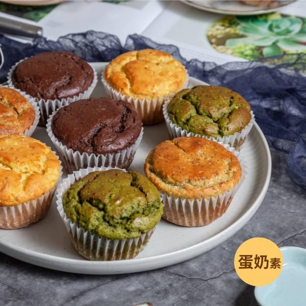【低醣早餐】生酮馬芬蛋糕 台北美食,信義區,生酮甜點,巧克力,蛋糕,健身美食,生酮飲食,低碳,杯子蛋糕