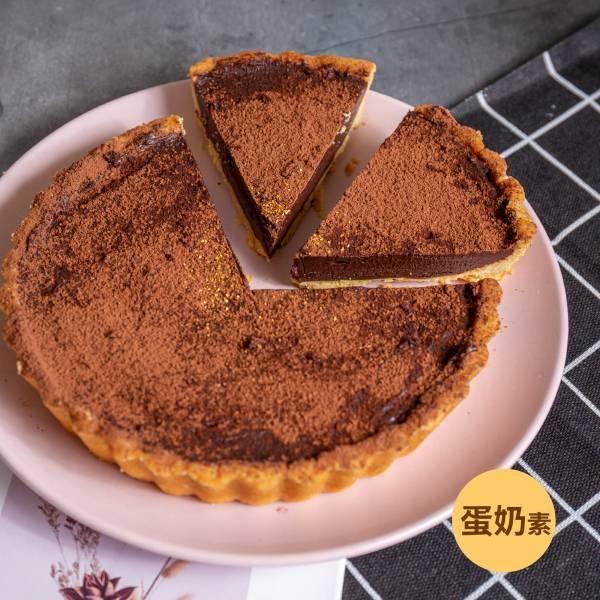 【生酮】髒髒巧克力塔 台北美食,信義區,生酮甜點,巧克力,蛋糕,健身美食,生酮飲食,低碳
