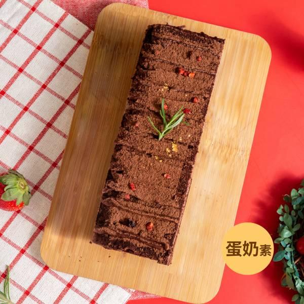 【長條蛋糕】儂醇經典厚巧克力蛋糕 台北美食,信義區,生酮甜點,巧克力,蛋糕,健身美食,生酮飲食,低碳
