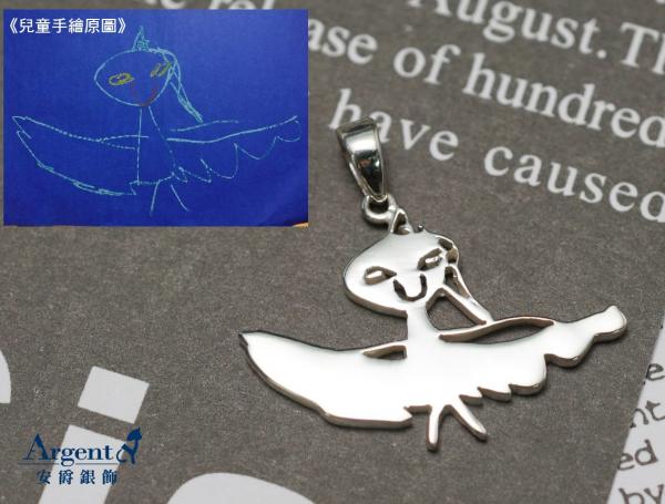 常見訂做-手繪圖-小孩塗鴉(單人物)-簍空純銀項鍊|客製化訂做(純銀.含細鍊)可改為手鏈.吊飾.鑰匙圈(2公分內) 小孩塗鴉項鍊