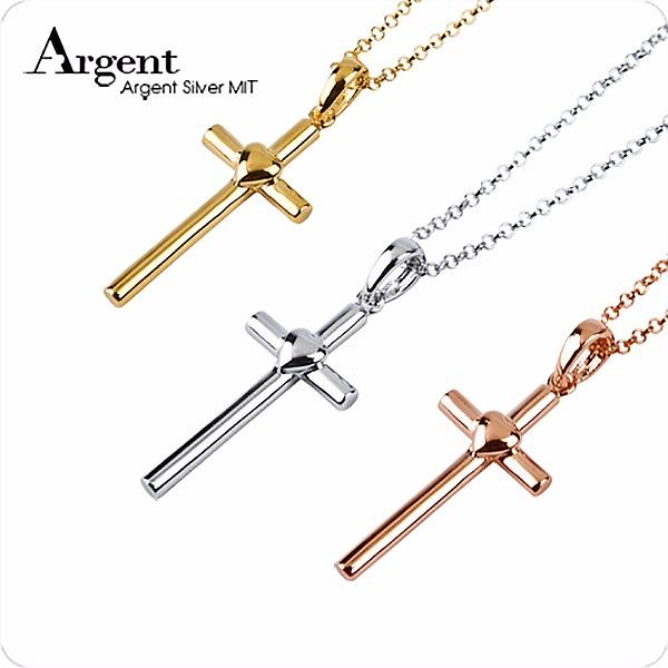 愛心十字造型純銀項鍊銀飾|銀項鍊推薦 銀項鍊推薦