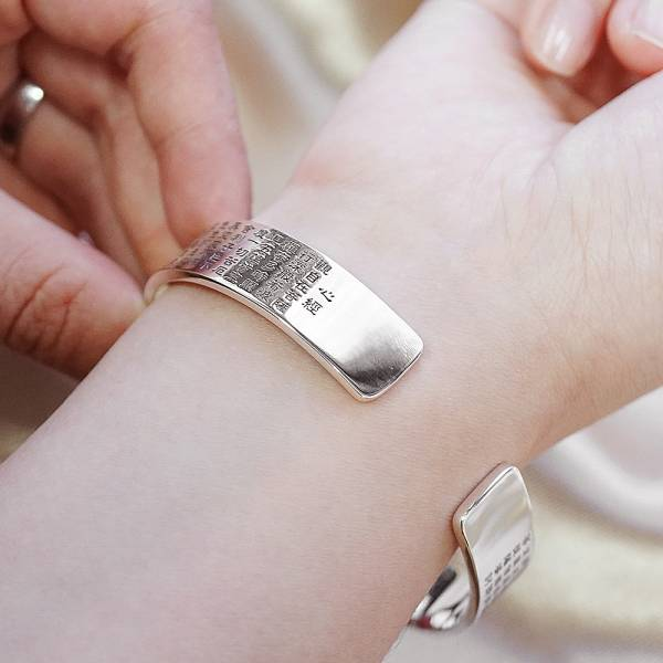 「簡約心經12mm」純銀手環|925銀飾安爵特色繁體中文心經系列