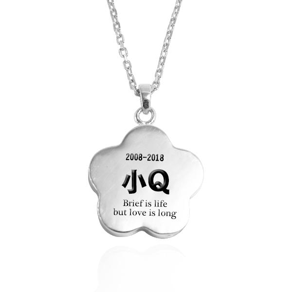 小花寶盒-中英文名字刻字項鍊銀飾|客製化項鍊刻字訂做(含單面刻字) 寵物骨灰刻字項鍊