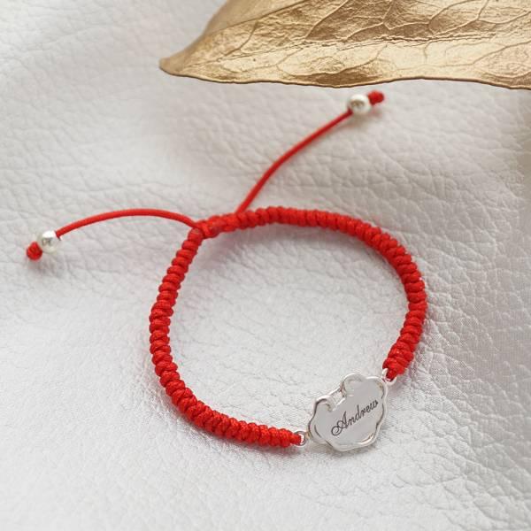 「平安鎖(紅線)(單面刻字)」純銀手鍊|925銀飾可做彌月送禮baby手鍊(含單面刻字價) 嬰兒手鍊