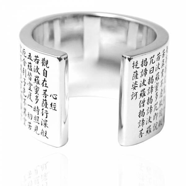 「心經」純銀戒指|戒指推薦(心經不挑字型)(外圍刻字) 戒指推薦
