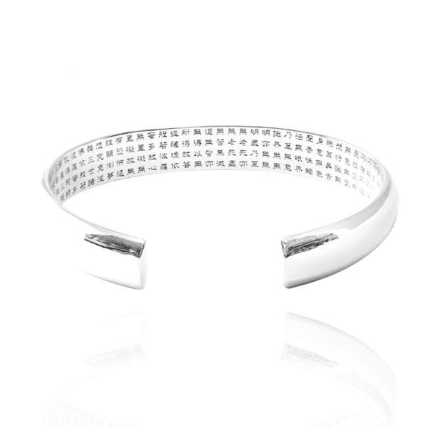 「素雅心經10mm」純銀手環(刻內圍)刻繁體中文心經手環|純銀手環 心經手環