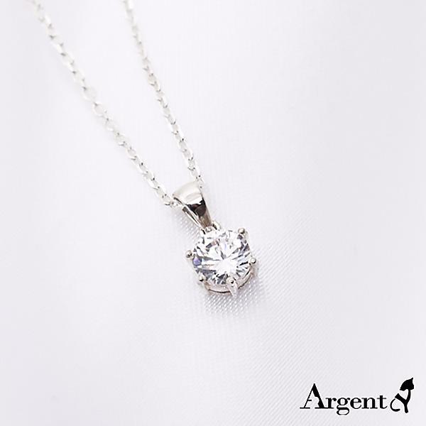 「光彩」造型純銀項鍊銀飾|銀項鍊推薦 銀項鍊推薦