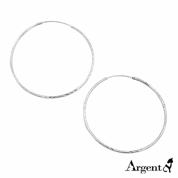50mm斜紋圓形純銀耳環推薦 925銀飾 純銀耳環推薦