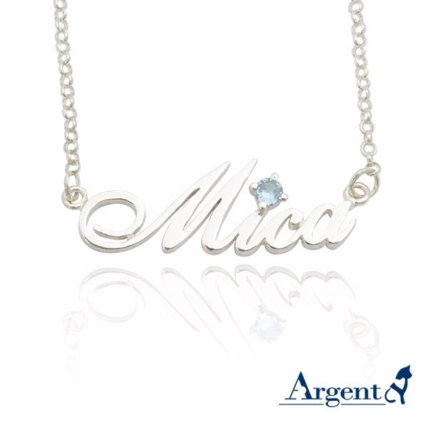 名字項鍊|客製化訂做-圓鑽英文名字純銀項鍊(含圓鑽1個) 名字項鍊