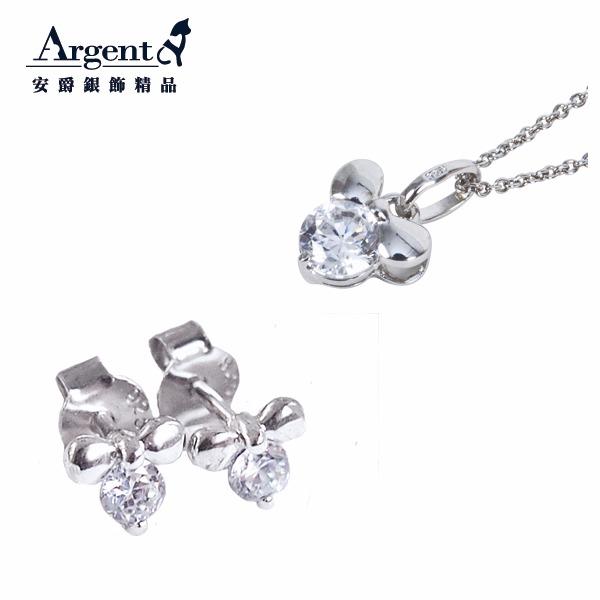 浪漫情結(白K金)純銀項鍊耳針套組|銀飾推薦 銀飾推薦