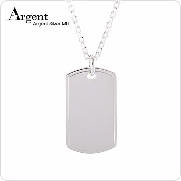 「立體軍牌(一般款)(無刻字)」(2.2mm銀鍊)純銀項鍊 客製化項鍊