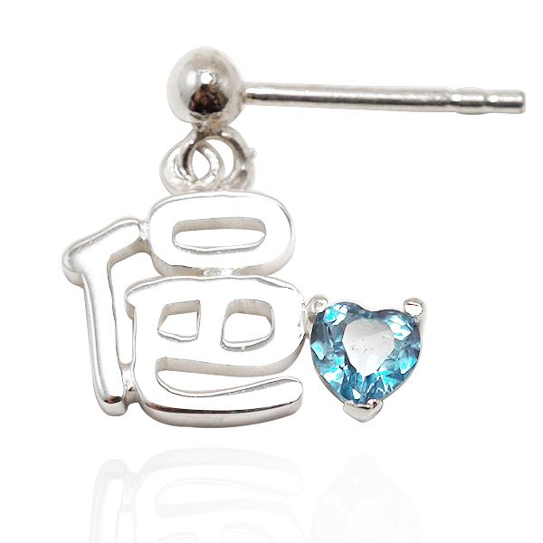 客製化耳環|中文造型鑽純銀耳環-單邊垂吊耳針款(單只/單邊價)(含造型鑽*1) 客製化耳環,客製耳環