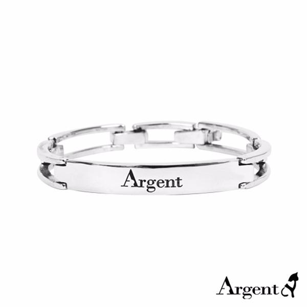 「尋跡(單面刻字)」訂做手環|名字訂製系列雷射刻字純銀手環 訂做手環