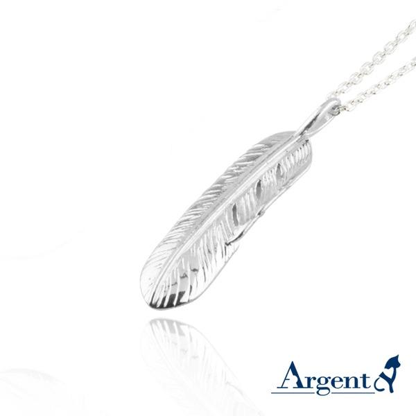 小「鷹之羽」造型純銀項鍊銀飾|銀項鍊推薦 銀項鍊推薦