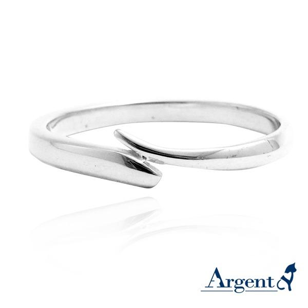 「流情(無鑽/白鑽)」 純銀戒指|925銀飾戒指推薦(單只價) 造型尾戒