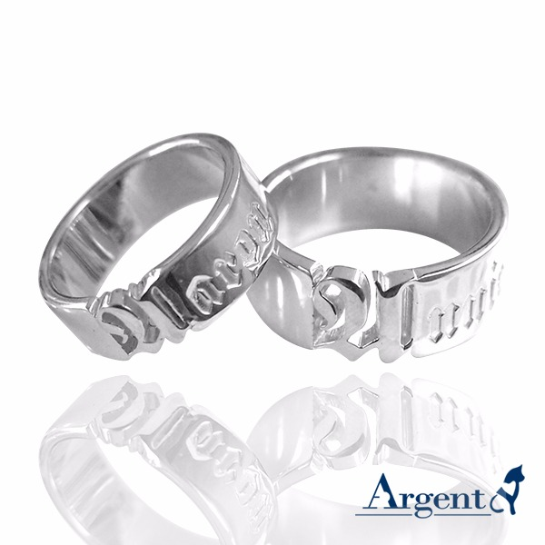 The first word openwork English sterling silver heartr silver ring | customized customized ring lettering 對戒刻字