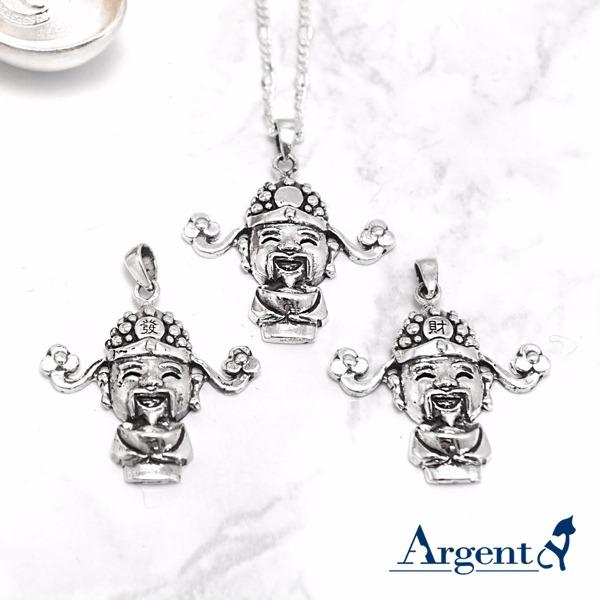 「財神爺」神明系列銀飾|銀項鍊推薦 神明項鍊