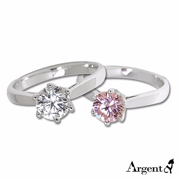 「光彩」造型彩鑽鑲嵌純銀戒指|戒指推薦 戒指推薦