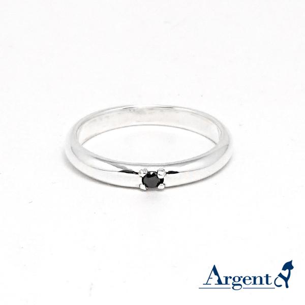 「專情(黑鑽/白鑽)」素雅純銀戒指|戒指推薦(單只價) 戒指推薦