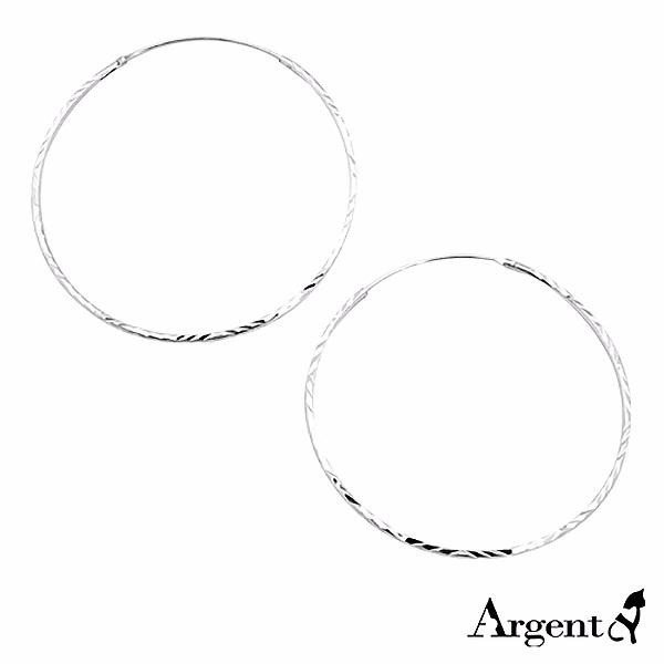 40mm斜紋圓形純銀耳環推薦|925銀飾 純銀耳環推薦