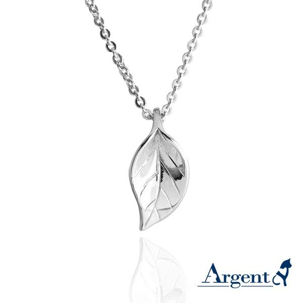 大「葉戀」造型純銀項鍊銀飾|銀項鍊推薦 銀項鍊推薦