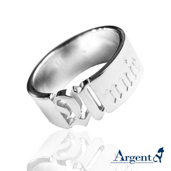 8mm首字簍空英文純銀戒指|客製化戒指 客製化戒指