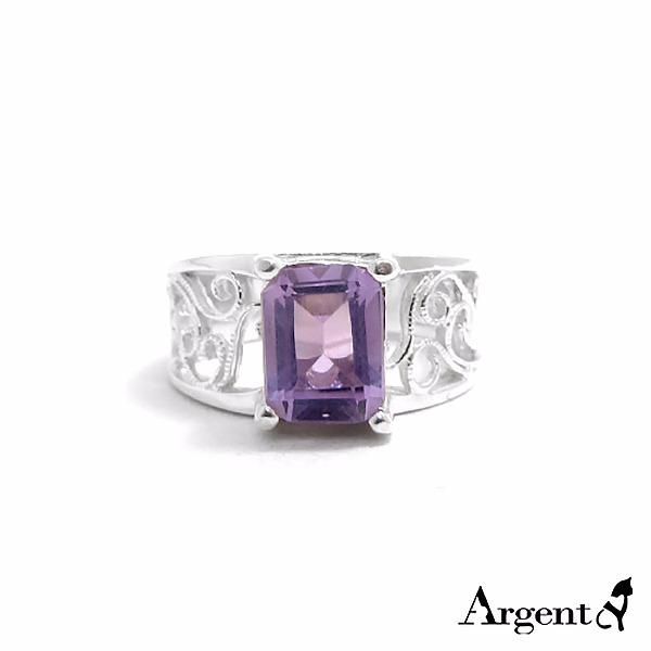 方晶花漾紫水晶雕刻純銀戒指|戒指推薦 紫水晶