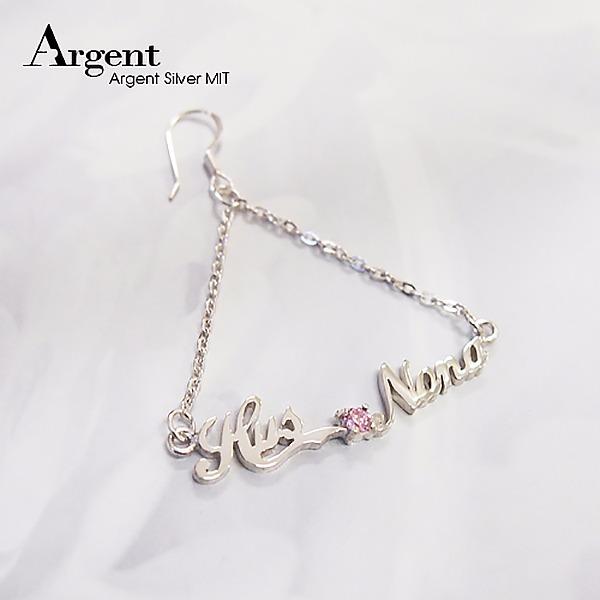 三角垂鍊單邊單圓鑽英文純銀耳環垂吊耳勾/耳針款銀飾|客製化耳環(含單圓鑽)(單只/單邊價) 客製化耳環
