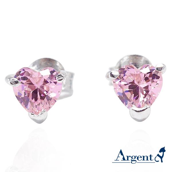 心鑽簡約彩鑽鑲嵌純銀耳環推薦 925銀飾(白/藍/粉鑽)(單副價) 純銀耳環推薦