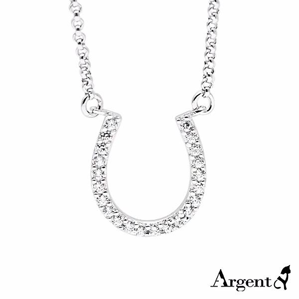 「晶鑽馬蹄」造型純銀項鍊銀飾|銀項鍊推薦 銀項鍊推薦